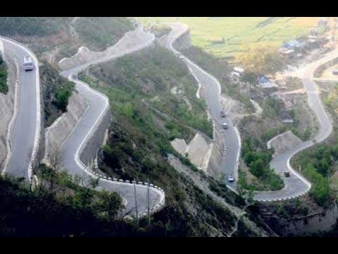 सिन्धुलीको शान नेपालको गौरव   Sindhuli ko Shan  Nepal ko Gauraw _ Bp Highway