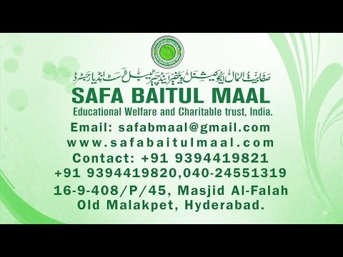safa Documentary, Relief Documentary, Baitul Mal, Charitable Trust, Hyderabad Documentary
