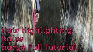 Hair highlighting with layers cut/ बालों में कलर कैसे करें/ Seema jaitly