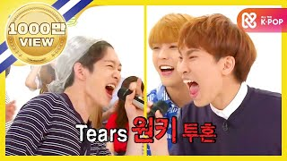 (Weekly Idol EP.262) Weekly Idol Singing competition 'BTOB' thumbnail