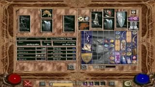 Diablo 2: Паладин часть 98