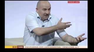 С. Черчесов интервью