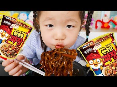 Pororo Black Noodle in the Toy Kitchen Share Mom 뽀로로 짜장면 JOYJOY KIDZ