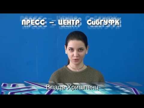 Россия 24 новости украины 15 мая