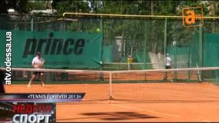Смотреть видео большой теннис