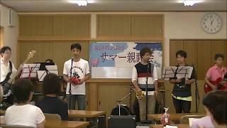 J-Paper'sClubBandです。 二人の銀座です。 2018.07.29 兵庫県篠山市今...