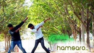 Hamsaro(Azhagiye)- CHELIYAA Dance cover by The Syndicates