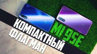xiaomi Mi 9 SE  лучший компактный смартфон? Обзор