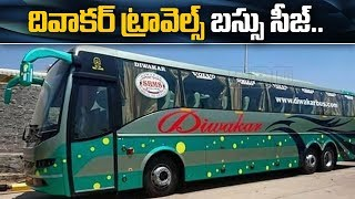 Diwakar Travels Bus Seized Due To Driving Against Rules | Anantapur District | ABN Telugu