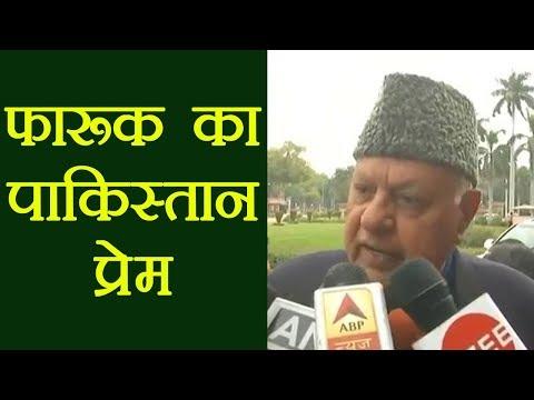 Farooq Abdullah ने दिया जवानों की शहादत पर विवादित बयान | वनइंडिया हिंदी