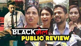 Blackmail Public Review | First Day First Show | Irrfan Khan