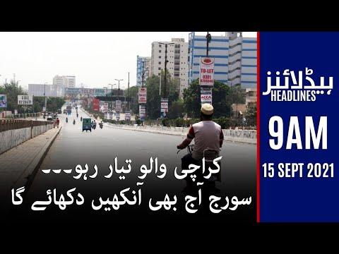 Samaa news headlines 9am   Karachi walo tayar raho, sooraj aj bhi ankhain dikhaye ga   SAMAA TV