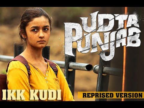 ikk-kudi- -reprised-version- -udta-punjab- -cover-by-ashwajeet-gadpal- -diljit-dosanjh- 