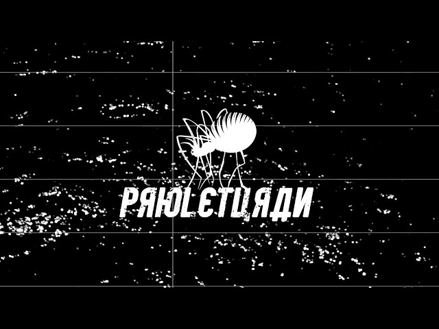 PROLETURAN - ma world