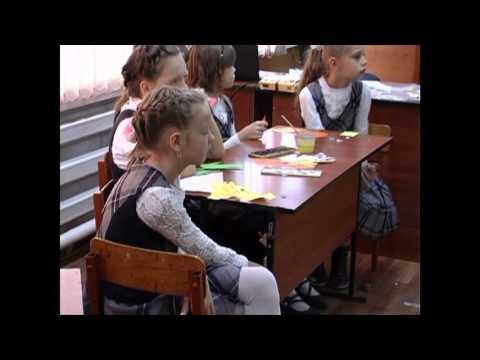 Классный час 4 В класс