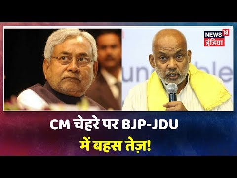 Bihar Elections में