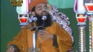Naat Bekarari ti neend agayi - Hazrat Syed Mohammed Noorani Miya