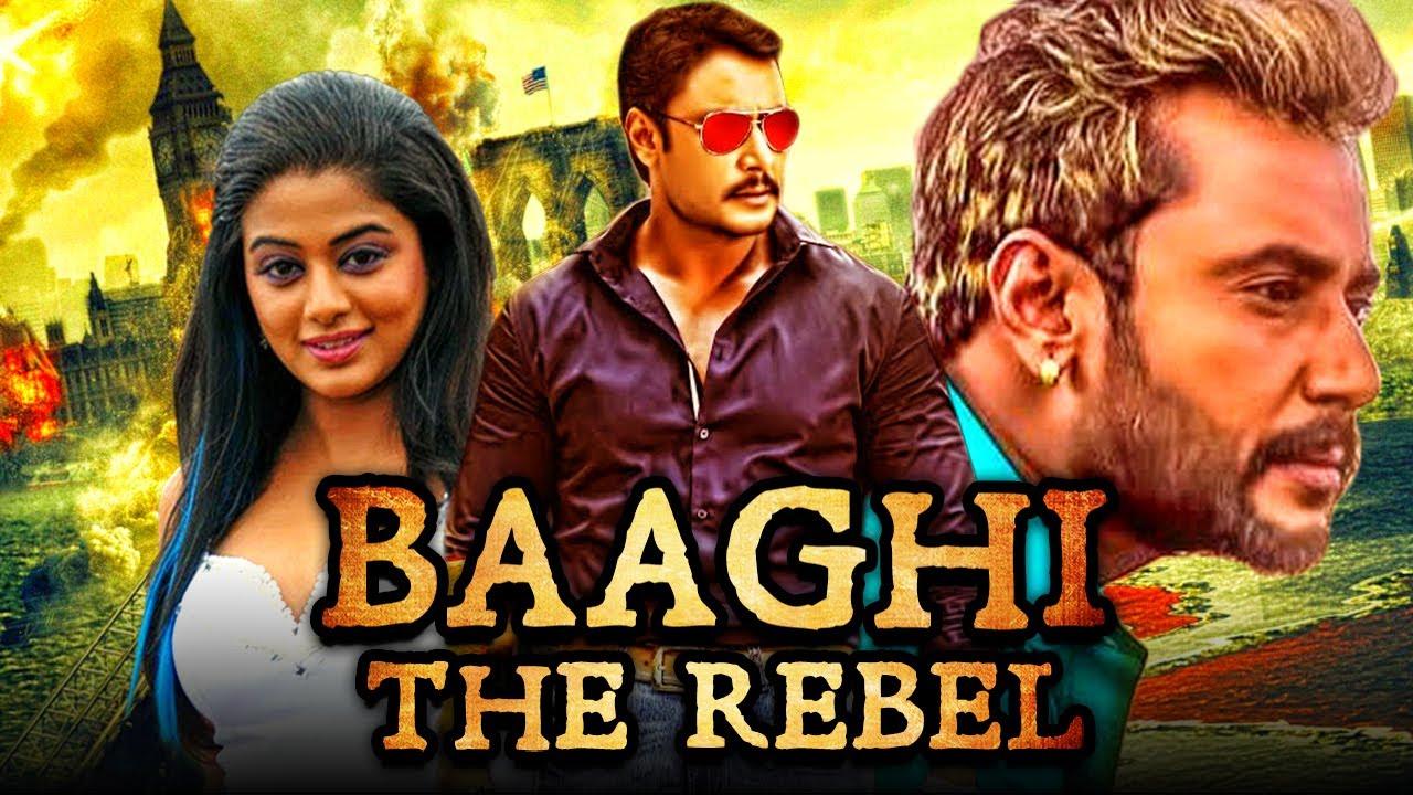 Download Baaghi The Rebel (Ambareesha) Kannada Hindi Dubbed Full Movie   Darshan, Priyamani, Rachita Ram