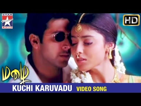 Kuchi Karuvadu Video Song | Mazhai Tamil Movie Songs HD | Shriya | Jayam Ravi | Devi Sri Prasad