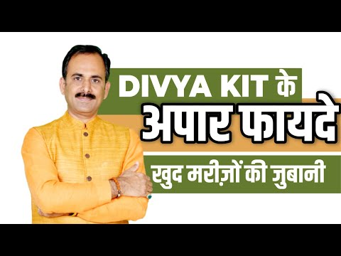result-of-divya-kit-by-patients-of-sansthan-of-acharya-manish-ji-|-divya-upchar-|-ayurvedic-center