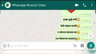 Govyachya kinaryav_popular marathi song_Whatsapp musical chats_maze ekvira maulicha darshan gharval