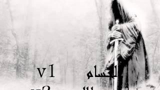 تشتيت يائس _____: الحسام____ كريم الاحمد......