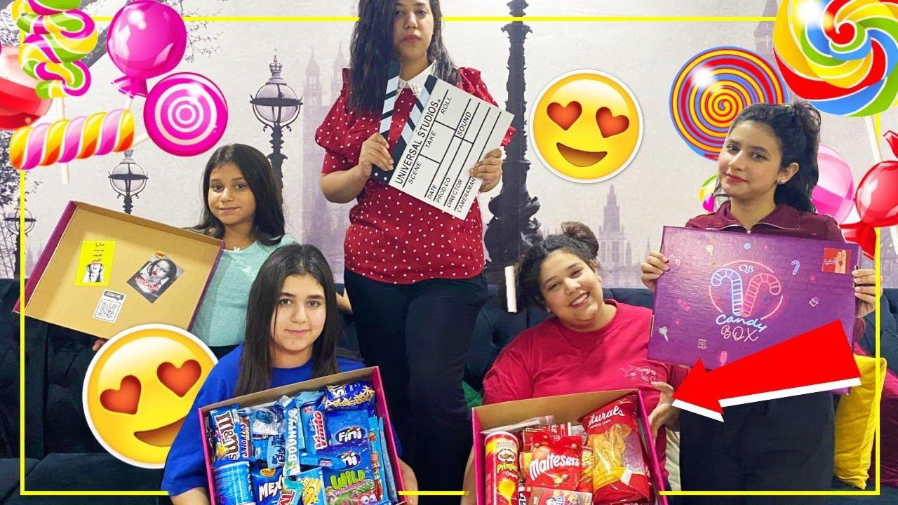 تحدي البنات الفريق الأحمر والأزرق معه صندوق الحلويات جزء ١ 👏🏻