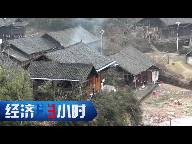 《经济半小时》 代表委员扶贫路 带富一方百姓 20190306   CCTV财经