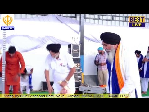 Shahidi Samagam,Sunner Kalan 17-6-2018 (Subscribe SikhTv.net)