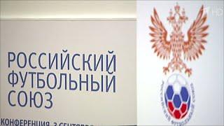 Соревнования чемпионата и Кубка России по футболу возобновятся 21 июня