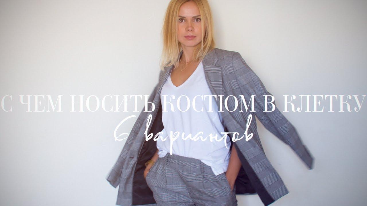 Total-look от Tom Ford: блуза, юбка, сапоги, сумка