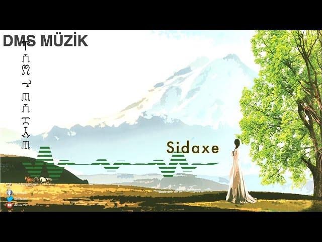 Emef - Sidaxe [ Yeni © 2017 DMS Müzik ]
