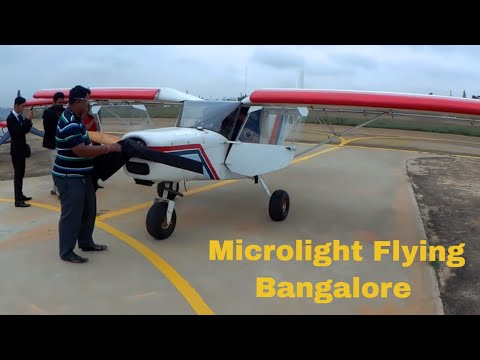 Microlight Flying Bangalore || Flying Aircraft in Bangalore || Microlight Aircraft