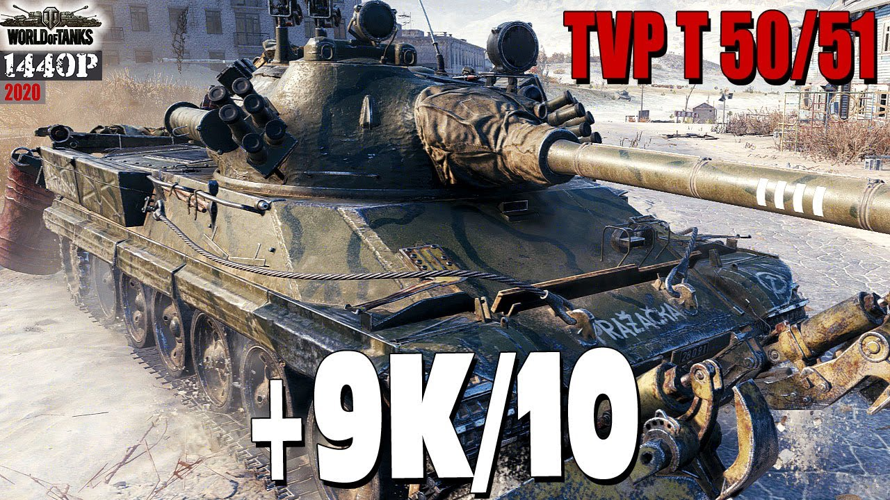 TVP T 50/51: Casual 9k/10 carry