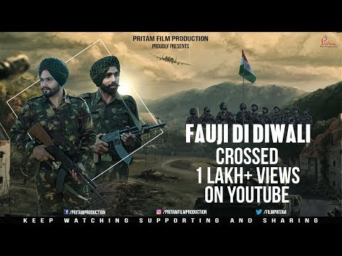 Fauji Di Diwali (Full Video) || Pritam Film Production