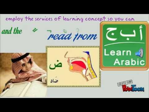LCES arabic & Quranic class