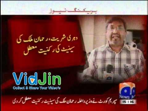 Rehman Malik Senate Membership Suspended -4 June 2012