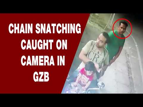 Chain snatching in Ghaziabad, caught on camera | NewsX
