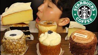 [ASMR]스타벅스 케이크 먹방 바닐라 초콜릿 슈크림 …