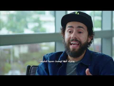 حصري: رامي يوسف يتحدث بالعربي عن مسلسله الامريكي-العربي الاول، رامي