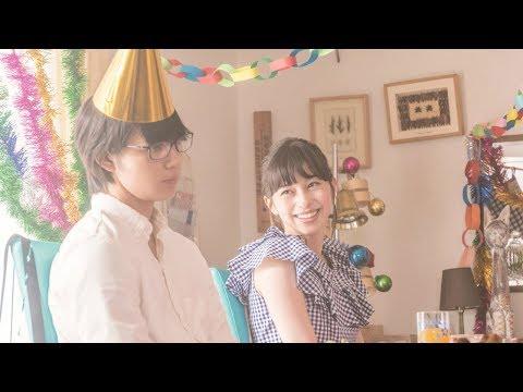 西野カナのラブソング「Bedtime Story」が主題歌に決定 『3D彼女 リアルガール』本予告