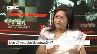 Video DBC News Rajkahon Part-1 (24/11/2016) download MP3, 3GP, MP4, WEBM, AVI, FLV April 2018