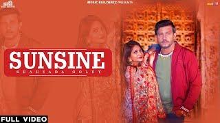 Sunshine (Official Video) | Shahzada Goldy | Latest Punjabi Song 2019 | Music Builderzz
