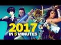 2017 in 5 Minutes (Pop Culture)