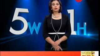 5W1H: School student suffers bullet injury in BJP-TMC clash