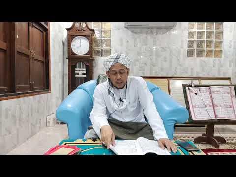 """""""การมอบหมายต่ออัลลอฮฺ""""โดย อาจารย์อารีฟ เซ็นเยาะ"""