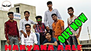 Haryana Aale | New Haryanvi song | Ajay Hooda | cover song | Villager creations| Naveen Rao