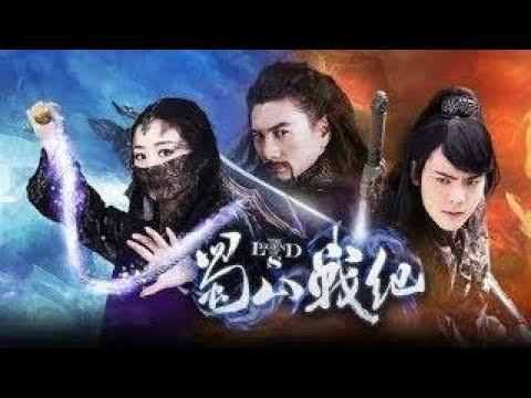 2019 Chinese Fantasy KUNG FU Martial Arts Action New Films