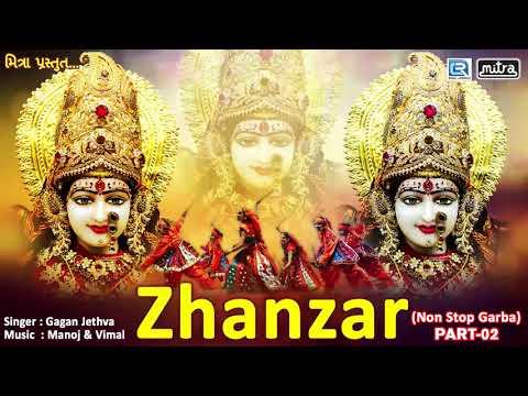 ZHANZAR - Non Stop Gujarati Garba | Part 2 | Gagan Jethva | Latest Gujarati Garba 2017 | Full Audio