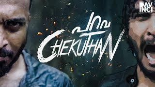 Parava + Chekuthan Version | Ribin Richard | sassNimoz & Sid07